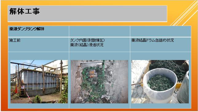 yakueki34